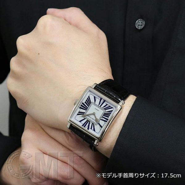 グラスヒュッテ オリジナル パノリザーブ 1-65-01-22-12-04
