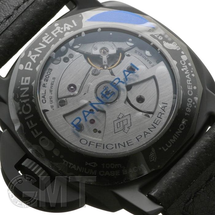 パネライ ルミノール1950 10DAYS GMT PAM000335