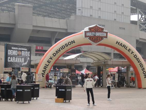 HARLEY-DAVIDSON DEMORIDE CARAVAN 2011