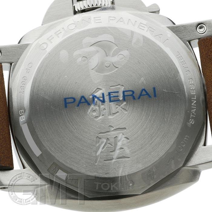 パネライ 銀座ブティック10本限定 PAM00405