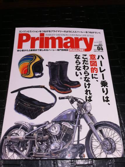 Primary MAGAZINE Vol.4
