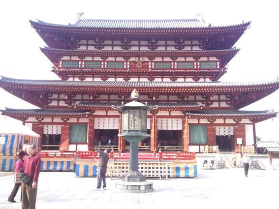 日本の遺産