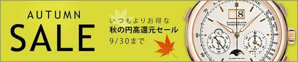 atm_960_200_160901
