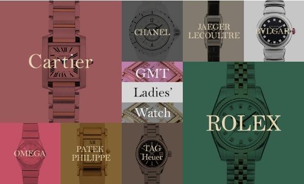 GMTのレディースブランド腕時計