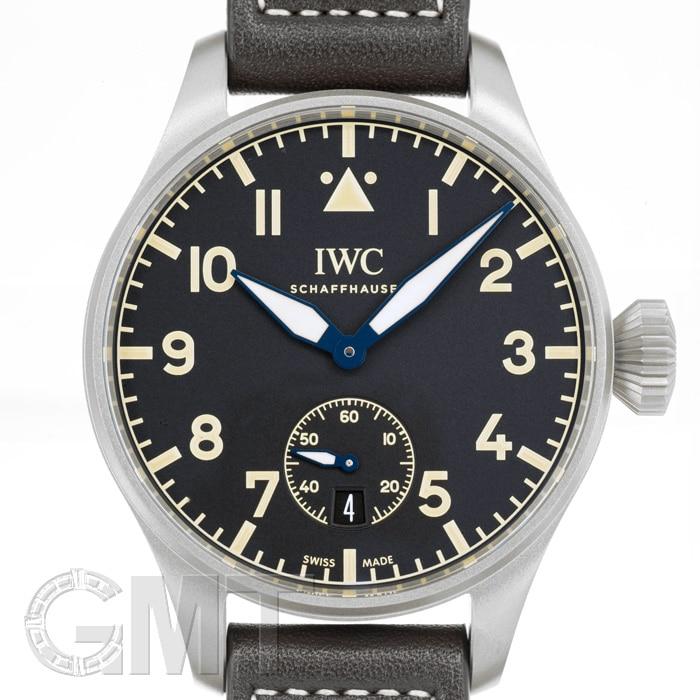 IWC ビッグ パイロット ヘリテージ IW510301 【1000本限定】