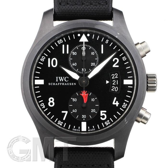 IWC パイロット・ウォッチ・クロノ・オートマティック トップガン IW388001