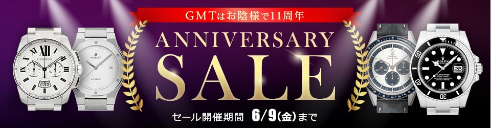 11周年記念SALEl