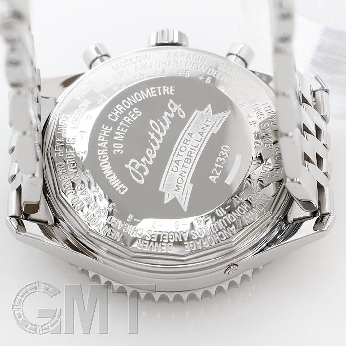 ブライトリング モンブリラン ダトラ A213G18NP