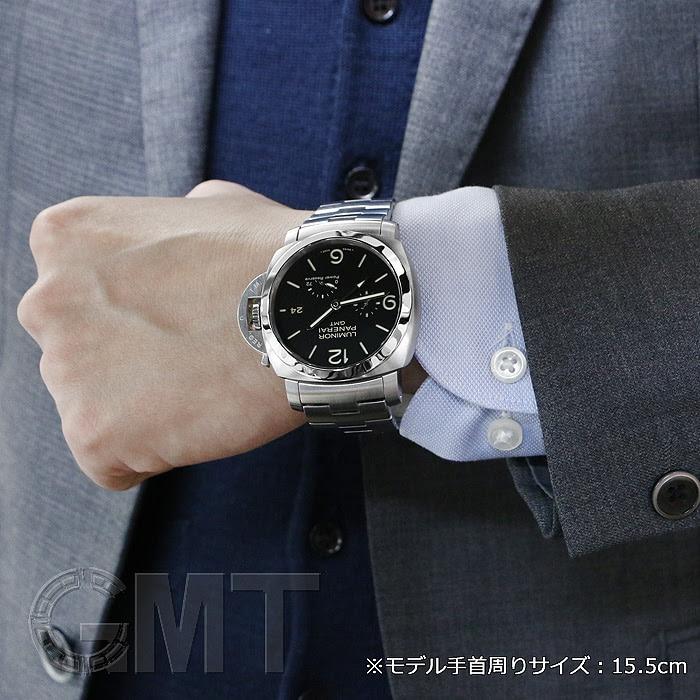 オフィチーネ パネライ ルミノール 1950 3DAYS GMT PAM00347