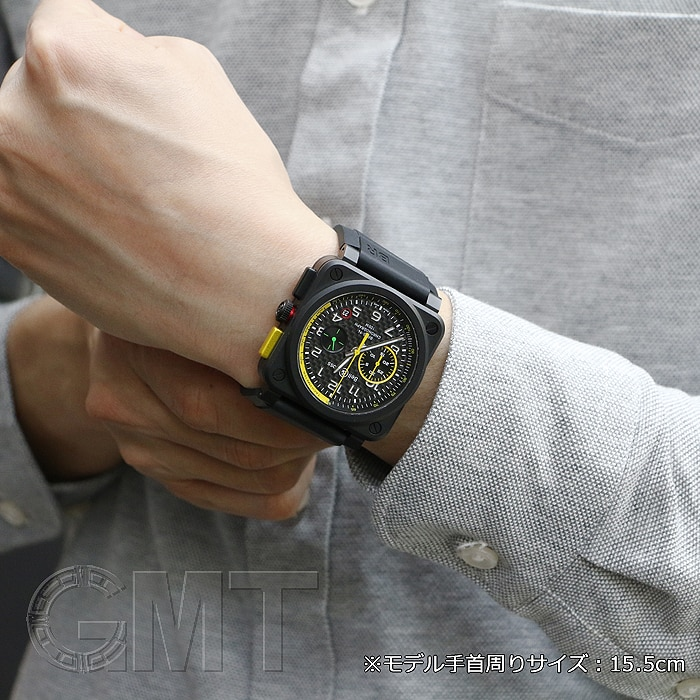 BELL & ROSS ベル&ロス BR 03-94-RS17 Automatic