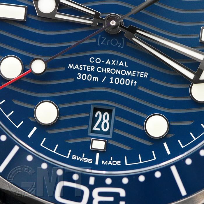オメガ シーマスターダイバー300m コーアクシャル マスタークロノメーター 210.32.42.20.03.001