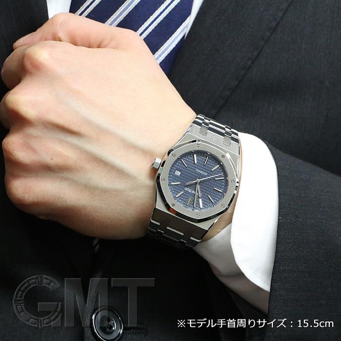 オーデマ・ピゲ ロイヤルオーク 15300ST.OO.1220ST.02 39mm ブルー