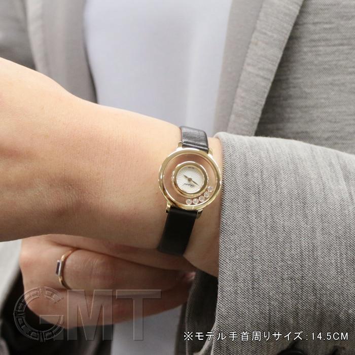 ショパール ハッピーダイヤモンド 209417-0001
