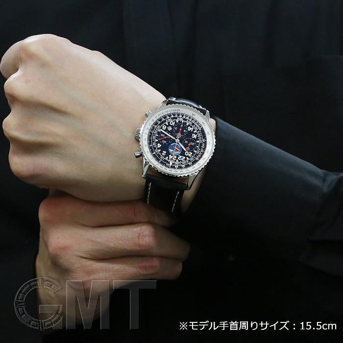 ブライトリング ナビタイマー コスモノート 紅の豚 A222BPRLBA【日本限定300本】